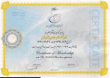 عضو انجمن تجارت الکترونیک ایران